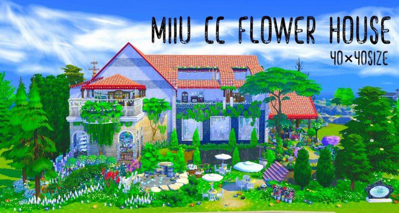 miiu-cc-flower-house-40x40%e5%8c%ba%e7%94%bb-%e9%85%8d%e5%b8%83