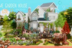 home-garden-house-30x20%e5%8c%ba%e7%94%bb-%e9%85%8d%e5%b8%83
